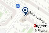 «Намаскар» на Yandex карте