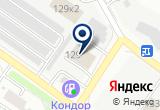 «Торговая фирма Техиндустрия» на Yandex карте