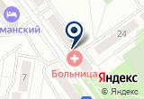 «Propellergroup» на Yandex карте
