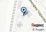 «Компания ВЦМ» на Yandex карте