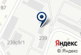 «Субботник» на Yandex карте
