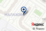 «Салун Beer-Times» на Yandex карте