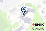 «Школа-интернат для детей сирот и детей оставшихся без попечительства родителей Горизонт» на Yandex карте