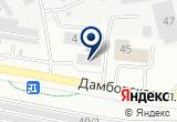 «Густав» на Yandex карте