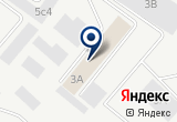 «Арсенал+» на Yandex карте