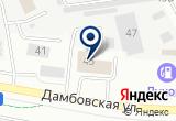 «AvtoExotika» на Yandex карте