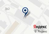 «СТРОЙ-ТЕХМАРКЕТ» на Yandex карте