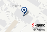 «Омега-Групп, проектно-монтажная компания» на Yandex карте