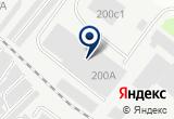«Пост Таможенный Тюменский» на Yandex карте
