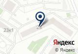 «Общество с ограниченной ответственностью АльянсСервисТрэйд» на Yandex карте