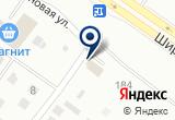 «Автоспас, служба эвакуации и техпомощи на дороге» на Яндекс карте