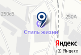 «Стиль Жизни» на Yandex карте