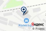 «Элит+» на Yandex карте