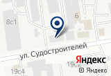 «Торговая фирма Русин» на Yandex карте