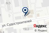 «Эксперт, завод отделочных материалов» на Yandex карте