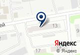 «Торговый дом ЛЕЛь Авто» на Yandex карте