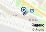 «Поддержки ветеранов нефтегазостроительства благотворительный фонд Но» на Yandex карте
