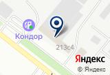 «Цена вопроса» на Yandex карте