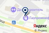 «Сураж» на Yandex карте