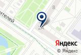 «Зоомагазин Радостные Хвостики» на Yandex карте