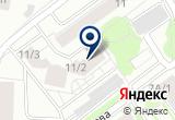 «Феникс» на Yandex карте