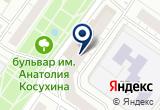 «Тюменский областной центр детей-инвалидов и сирот» на Yandex карте