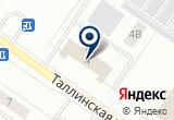 «Специализированная пожарная часть по тушению крупных пожаров ФПС по ТО ГУ» на Yandex карте