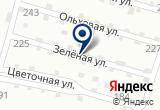 «Роман» на Yandex карте
