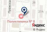 «Городская поликлиника №8 пос. Матмассы Муниципальное Медицинское учреждение городская поликлиника №8 г. Тюмени» на Yandex карте