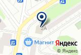 «Студия загара Бронзе Мухатдинова З.А. ИП» на Yandex карте