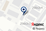 «Авто Таун Пашков Е.А. ИП» на Yandex карте