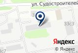 «Производственная фирма Металлические Двери» на Yandex карте