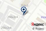 «Тюмень Контроль Сервис» на Yandex карте