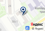 «Бусинка магазин Калашникова И.С. ИП» на Yandex карте