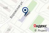 «Центр развития творчества детей и юношества Контакт» на Yandex карте