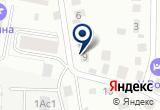 «Фирма Ростехмет» на Yandex карте