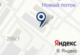 «Драйв Хост» на Yandex карте