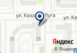 «Либерти школа английского языка Панова Я.А. ИП» на Yandex карте