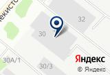 «Сателлит» на Yandex карте