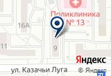 «Городская поликлиника №13» на Yandex карте