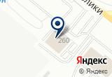 «Авторынок» на Yandex карте