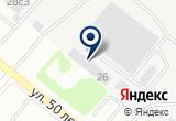«ПрофТек» на Yandex карте