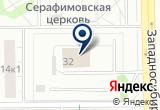 «Фитнес-центр Мейнстрим» на Yandex карте