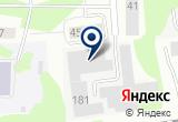 «Безопасность и комфорт» на Yandex карте