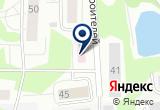 «НПО по проблемам освоения восточных территорий России Востокэкосоцтехнология НМЦ Диатест» на Yandex карте