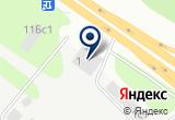 «Стальпром» на Yandex карте