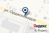 «ПФ Бетиз» на Yandex карте