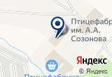 «Конно-спортивный комплекс Олимпия» на Yandex карте