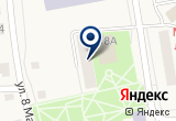 «Добрый лекарь» на Yandex карте