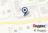 «Рекламная группа Лидер» на Yandex карте